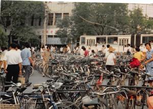 China Bikes - 1992