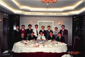 China Dinner Meeting - 1994