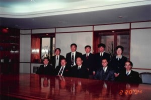 China Meeting Photo - 1994