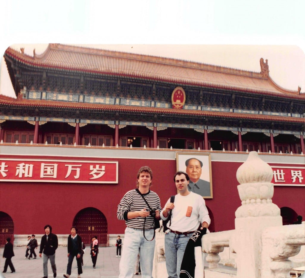 China Sheldon and Phil 1992